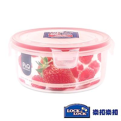 樂扣樂扣P&Q系列色彩繽紛PP保鮮盒-圓形750ML(草莓紅)(快)
