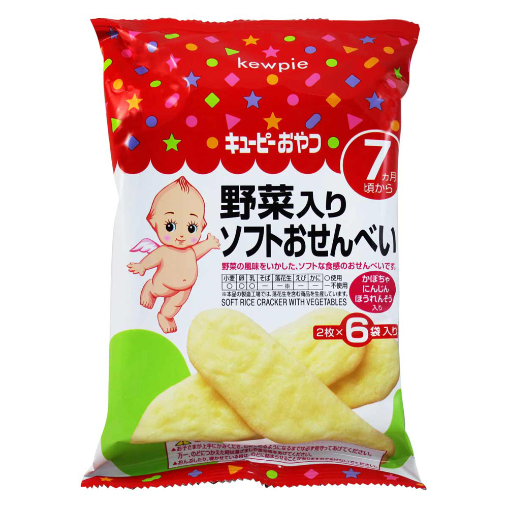 QP Q比幼兒餐包-柔軟野菜仙貝(6袋入)