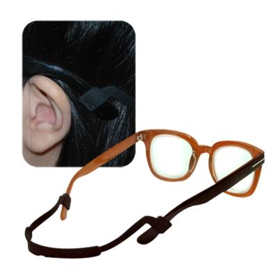 眼鏡專用超彈力防滑帶(贈眼鏡防滑耳勾)