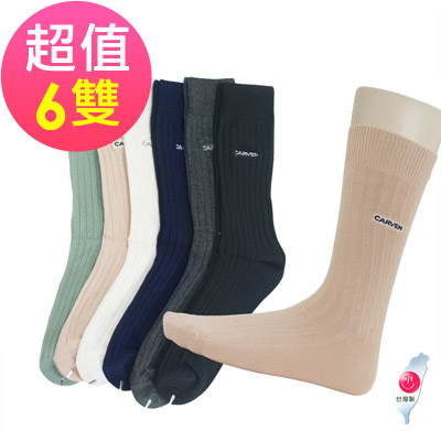 (超值6雙組)6:2刺繡休閒襪/紳士襪 法國名牌
