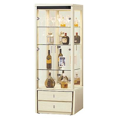 品家居 妮古拉2.2尺雪松木紋展示櫃/收納櫃-66x40x182cm免組