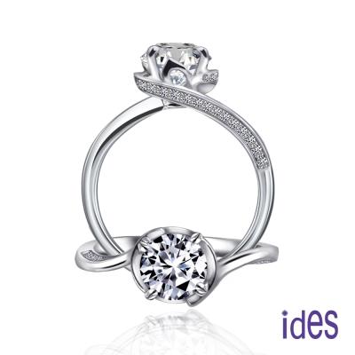 ides 愛蒂思 GIA認證1克拉設計款E/VS2八心八箭完美3EX車工鑽石戒指/迴旋