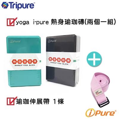 Yoga i-pure 熱身瑜珈磚兩個一組+伸展帶-顏色隨機