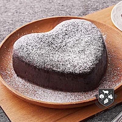 【起士公爵】75%特濃皇家布朗尼蛋糕2入(6吋/入)