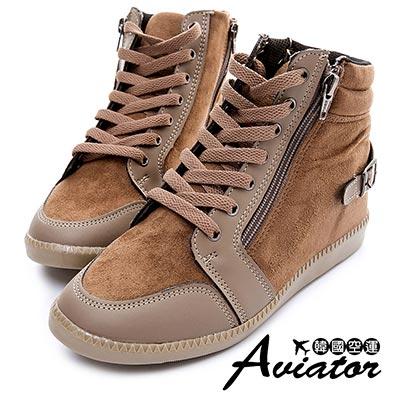 Aviator*韓國空運-正韓製皮革絨質側拉鍊綁帶高筒增高鞋-卡其