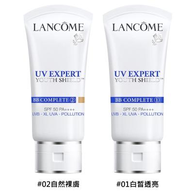 LANCOME蘭蔻 超輕盈UV BB霜 (30ml) 任選一色