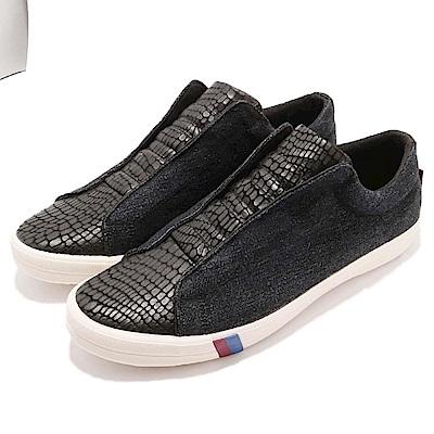 Royal Elastics 休閒鞋 Dublin 男鞋