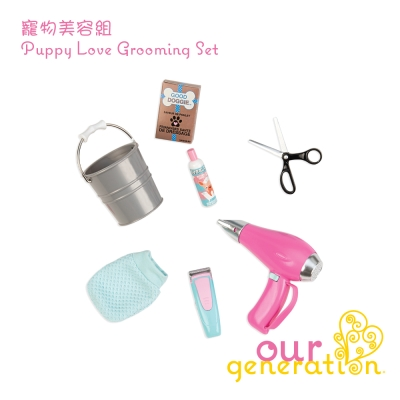 美國【our generation】寵物美容組 (3Y+)