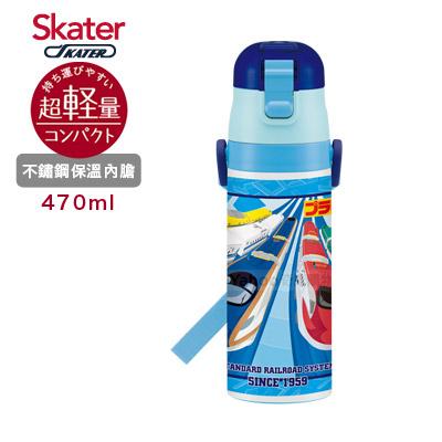 Skater不鏽鋼直飲保溫水壺(470ml)鐵道王國