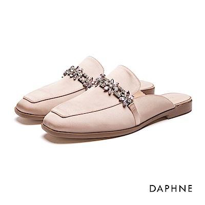 達芙妮DAPHNE 平底鞋-雙色水鑽布面穆勒鞋-粉紅