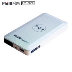 飛樂 Philo 救車無線充電行動電源(WPC-500Qi)