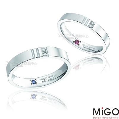 MiGO-相伴男女對戒