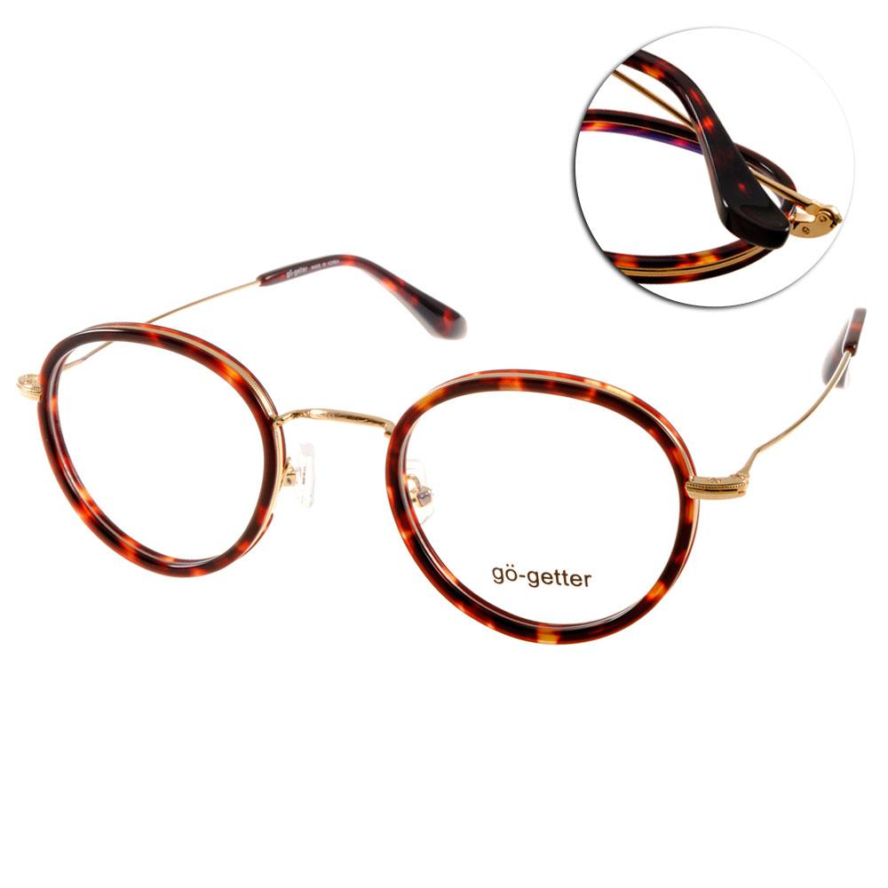 Go-Getter眼鏡 復古圓框/琥珀棕-金#GO2019 C02