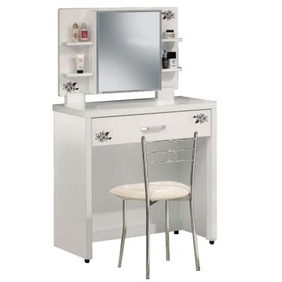 品家居 紫藤花2.7尺白色化妝鏡台含椅