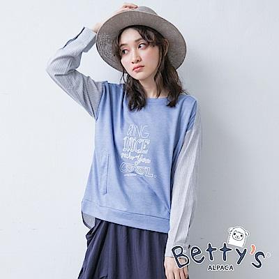 betty's貝蒂思 襯衫拼接棉質字母印花T-shirt(藍色)