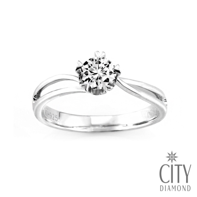City Diamond引雅 『一見頃心』30分鑽石戒指