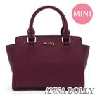 ANNAD DOLLY 法氛甜樣Trendy小莫莉包 藏紅紫(快)