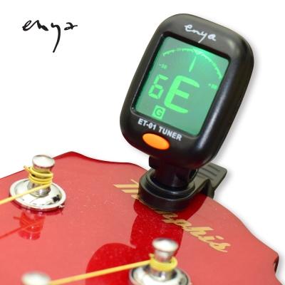 ENYA  5合1多功能 迷你冷光調音器(ET-01)