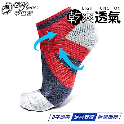 蒂巴蕾-輕量機能襪-LIGHT-FUNCTION