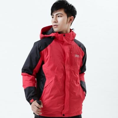 【遊遍天下】GlobeTex男款JIS90%羽絨禦寒防水貼條機能羽絨外套A026紅色