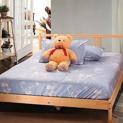 Carolan-戀曲 加大床包枕套組
