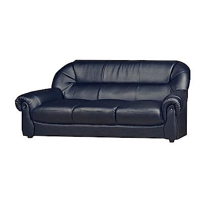 品家居 羅曼爾皮革獨立筒沙發三人座-199x84x94cm免組
