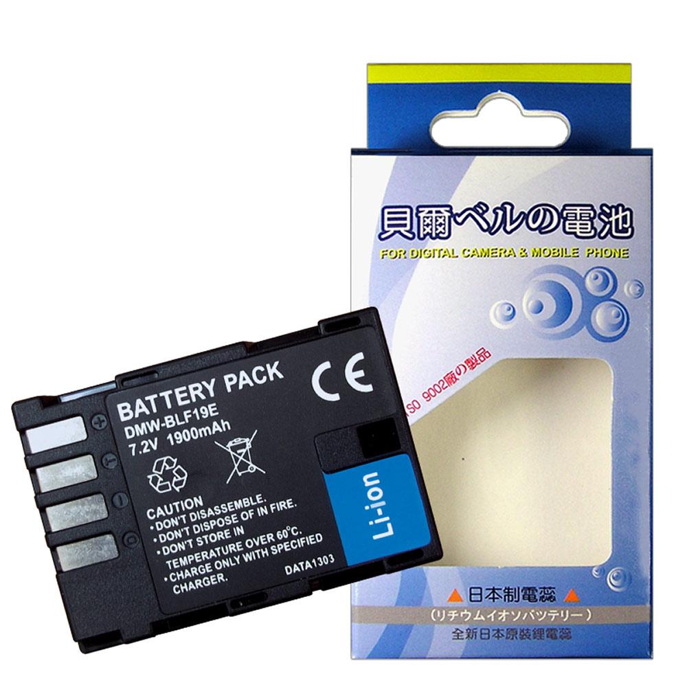 貝爾 Panasonic DMW-BLF19E 高容量相機鋰電池