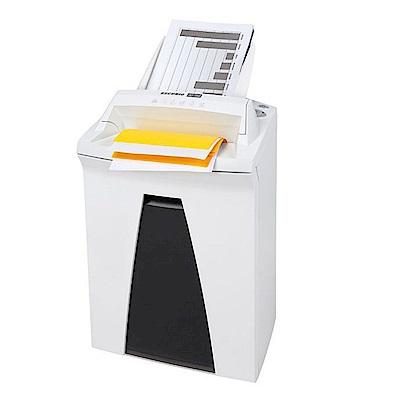 德國原裝HSMAF150自動連續進紙碎紙機
