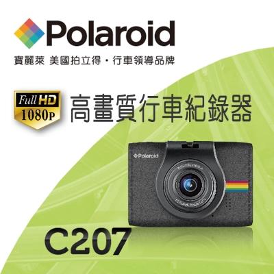 Polaroid 2.0吋 Full HD高畫質行車紀錄器 C207
