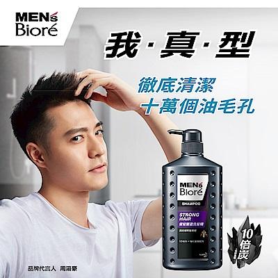 MEN s Biore 男性專用健髮豐盈洗髮精 (750ml)