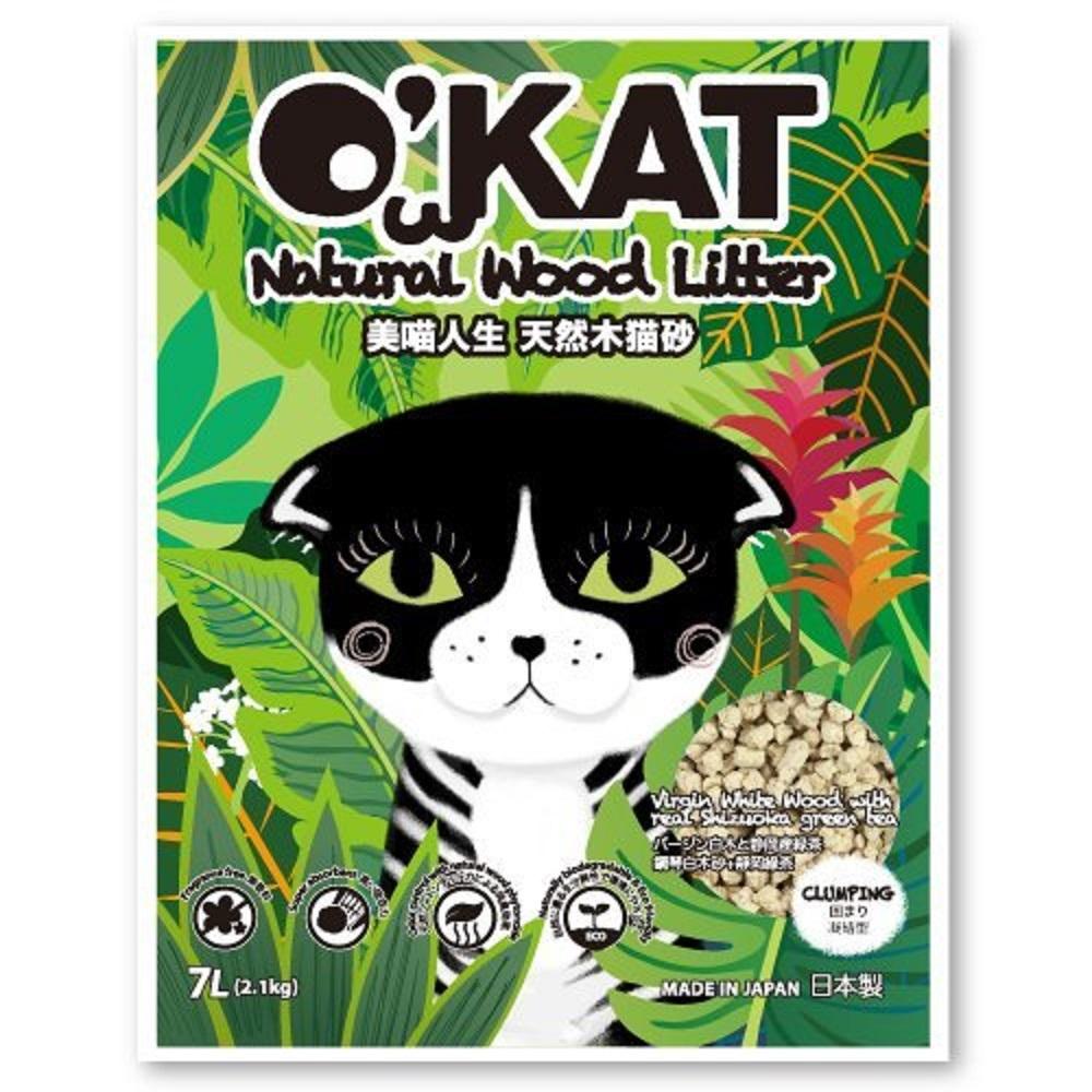 O-KAT美喵人生日本靜岡綠茶凝結型鋼琴白木貓砂7L