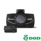 DOD LS500W+ 星光級前後SONY sensor 大光圈GPS行車記錄器