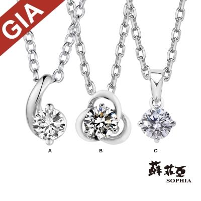 蘇菲亞SOPHIA GIA鑽鍊 - GSI2 0.30克拉 八心八箭簡約款鑽石項鍊