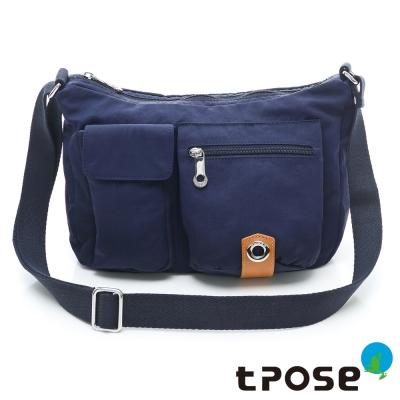 tripose MOVE系列多口袋斜背包 藍
