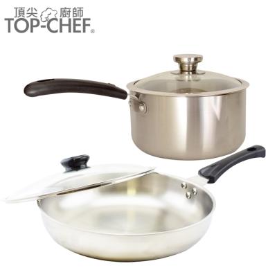 頂尖廚師 Top Chef 經典316不鏽鋼複合金平底鍋 32公分+油炸湯鍋 20公分