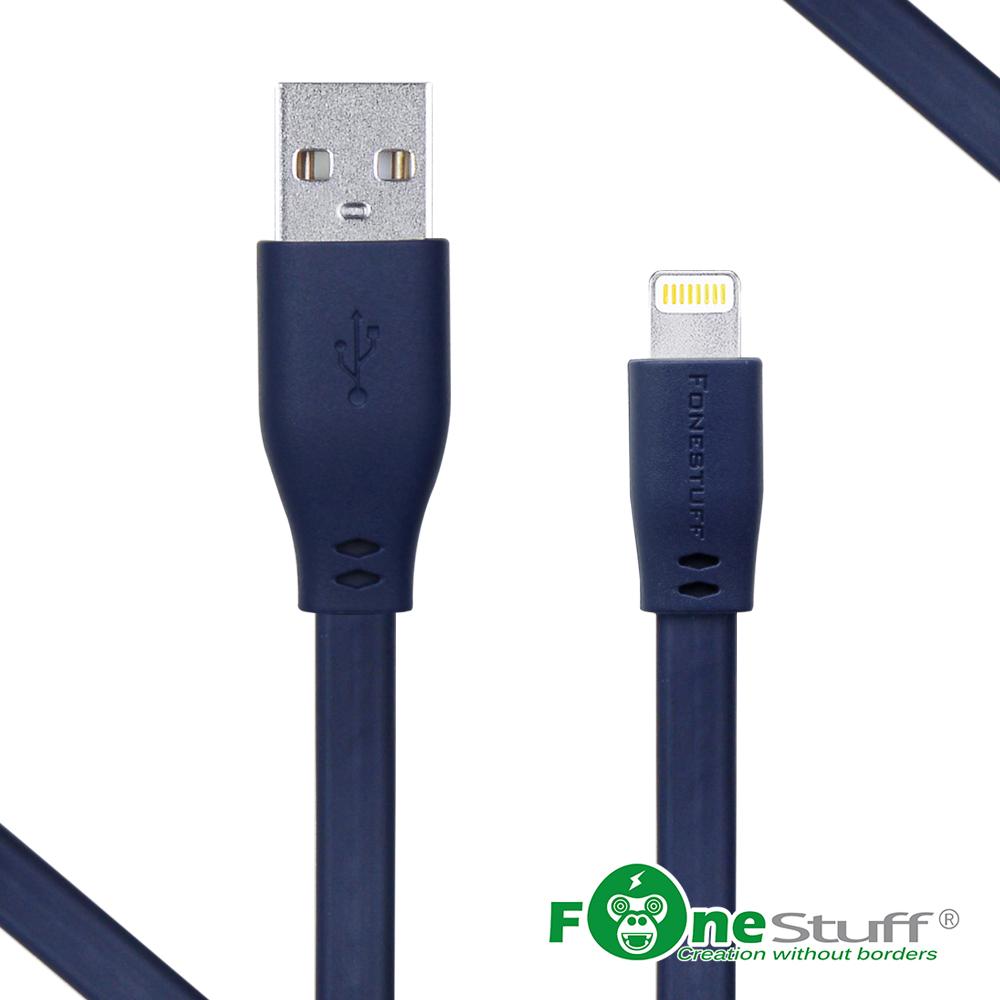 FONESTUFF Apple原廠認證Lightning傳輸扁線-30公分