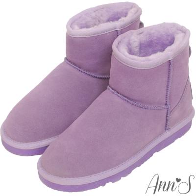 Ann'S溫暖系-真皮素面厚毛短筒雪靴-淺紫