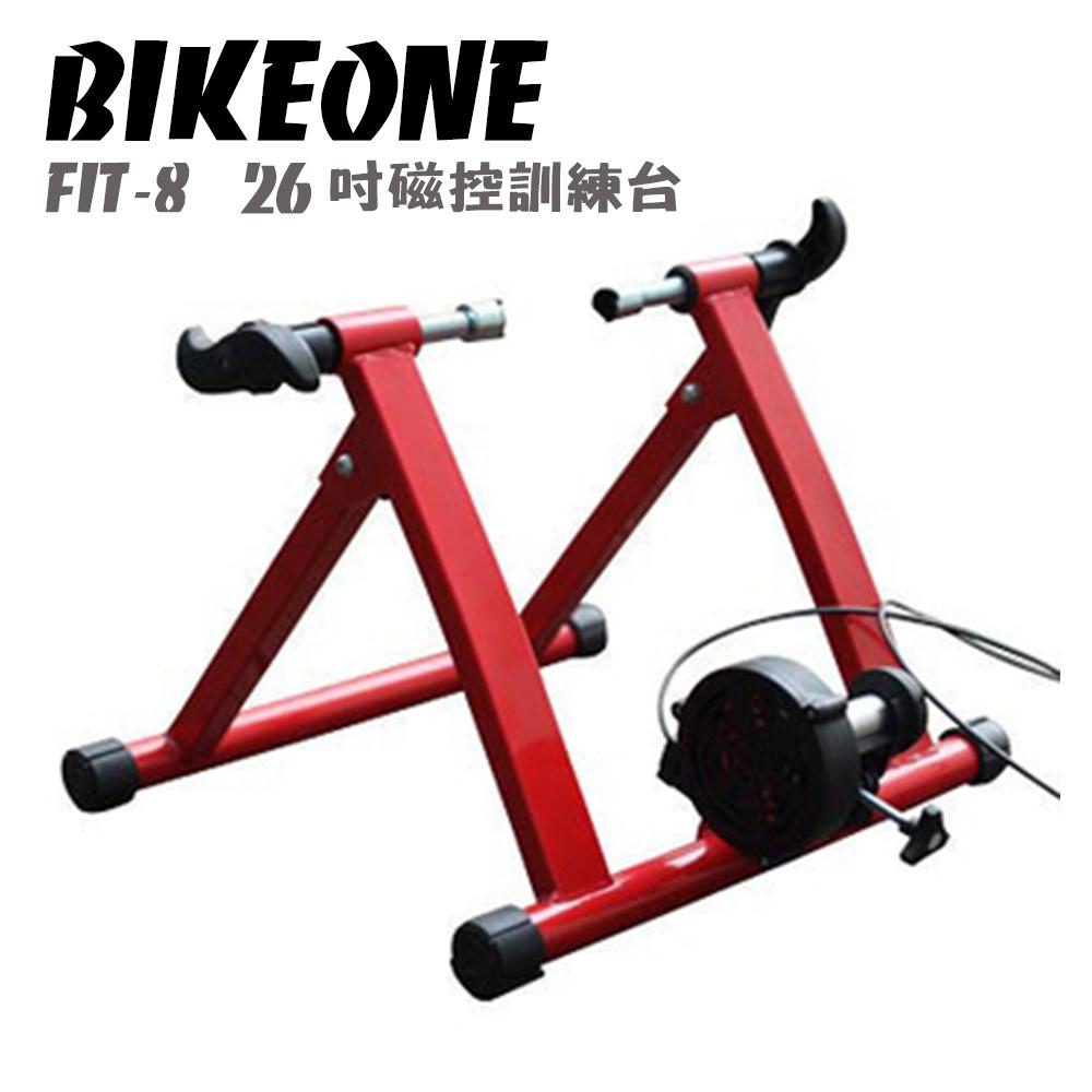 BIKEONE FIT-8 26吋磁控訓練台(顏色隨機)