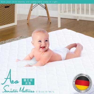 JP Kagu嚴選德國ARO ARTLANDER兒童頂級嬰兒床墊-薩尼斯床墊-S