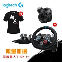 羅技 G29賽車方向盤+G9