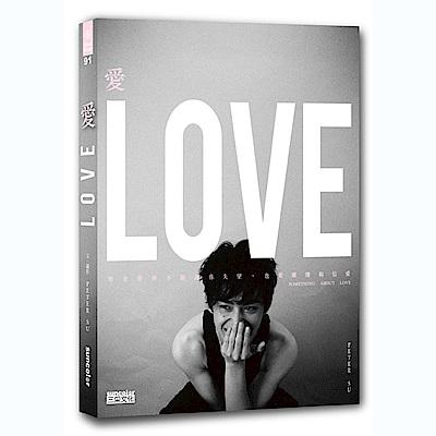 Peter Su 《愛:即使世界不斷讓你失望,也要繼續相信愛》