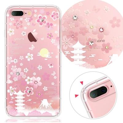 YOURS APPLE iPhone 7+ 奧地利水晶彩繪防摔手機殼-櫻絮