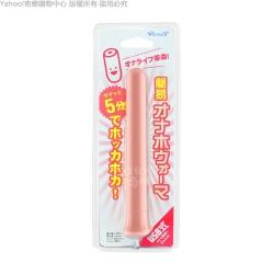 日本RENDS USB 自慰器專用 加溫加熱棒