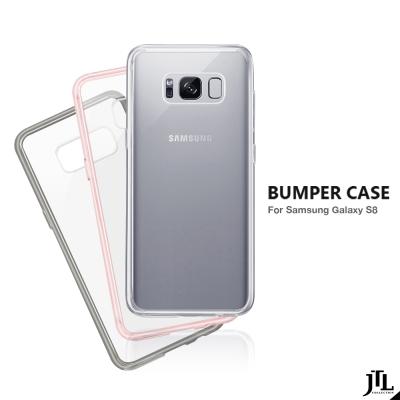 JTL Samsung Galaxy S8 雙料防震圈保護殼