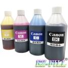EZ FILL Canon 四色填充墨水組(250cc/瓶)