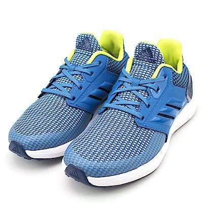 24H-ADIDAS-中大童鞋CQ0153-藍