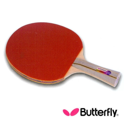 【Butterfly】貼皮負手板 NAKAMA S-10