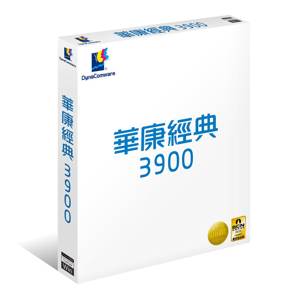 華康字型 華康經典3900 Win8版 (盒裝)
