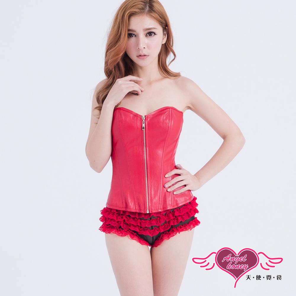 馬甲 戀夜派對 性感皮革公主腰(紅S~2L) AngelHoney天使霓裳