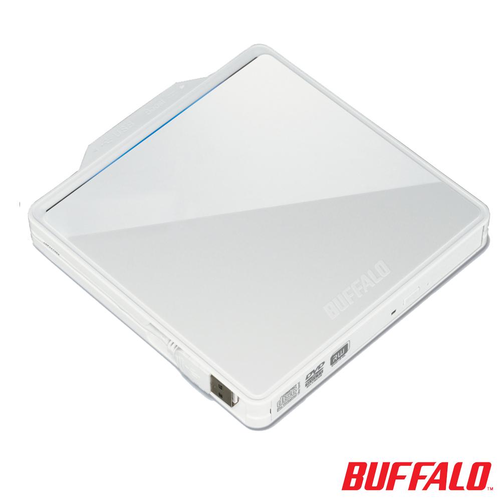 Buffalo 輕薄型攜帶式DVD燒錄機(白)